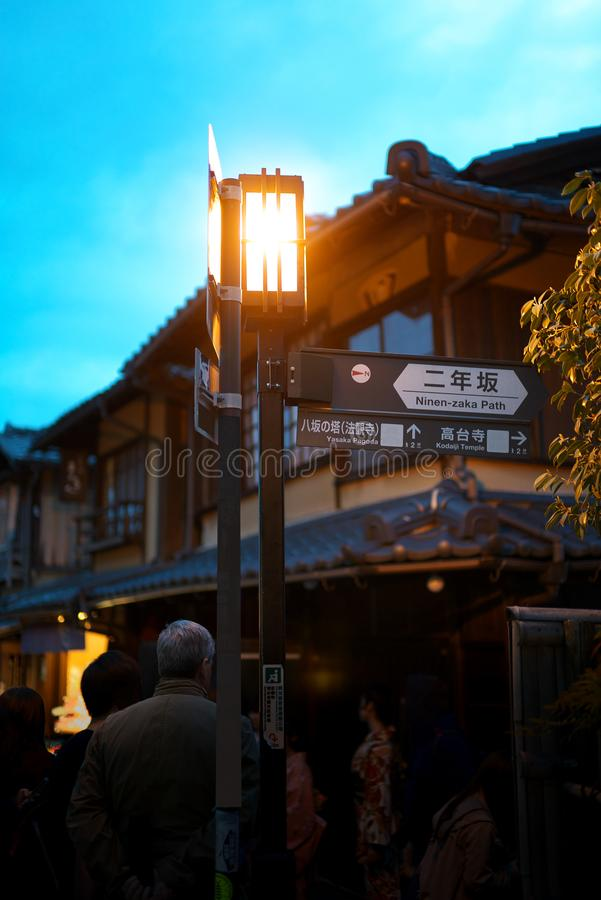 Road sign at Ninenzaka street in Kyoto in the evening. stock images