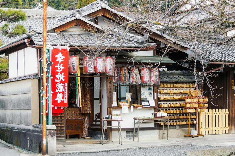 Small japanese buddhist shrine entrance and facade in Kyoto stock photography