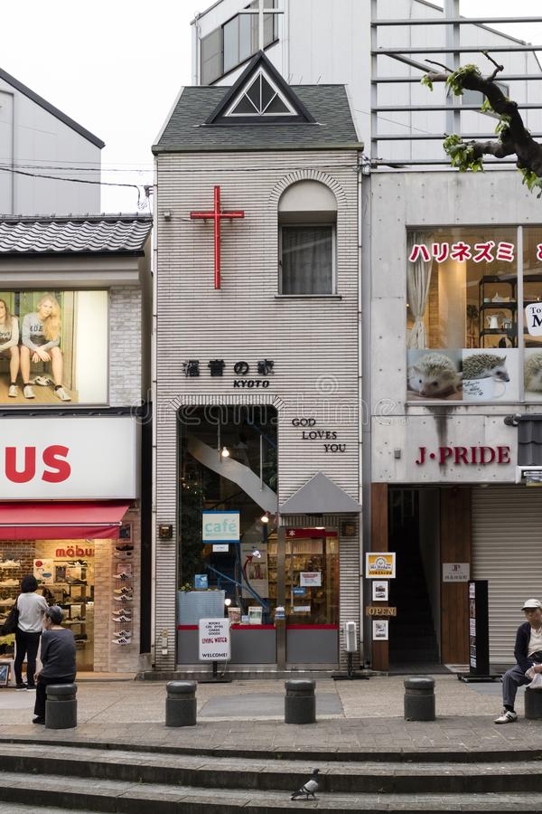 Kyoto, Japan - Christian bookstore in Japan royalty free stock photo