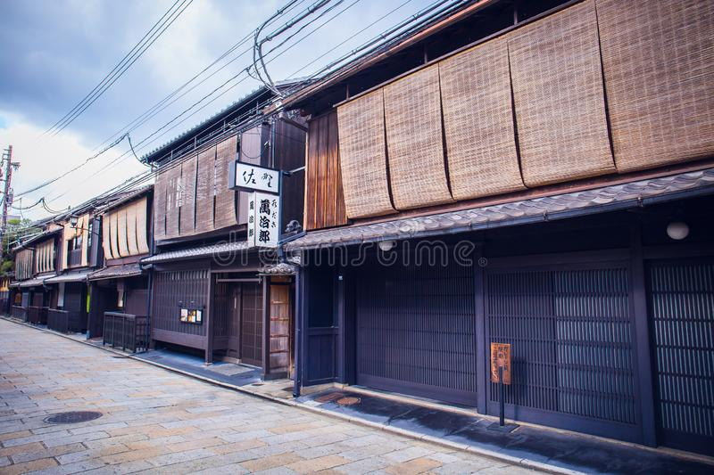 Gion street. Kyoto, Japan - November 20, 2018: At Gion, these preserved machiya houses many of which now function as restaurants, serving Kyoto style kaiseki stock image
