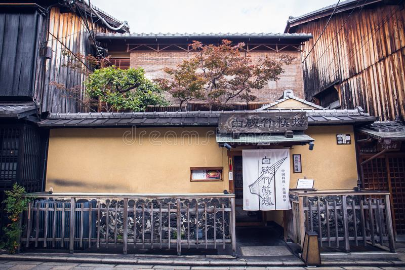 Gion street. Kyoto, Japan - November 20, 2018: At Gion, these preserved machiya houses many of which now function as restaurants, serving Kyoto style kaiseki stock photography