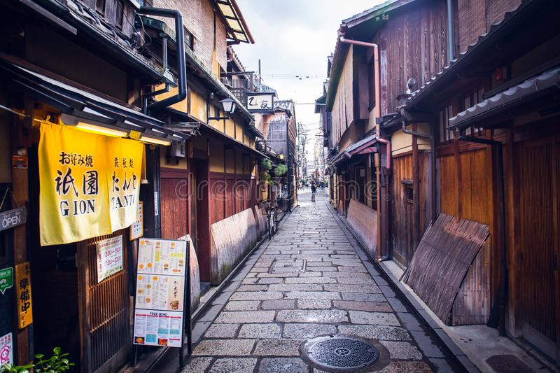 Gion street. Kyoto, Japan - November 20, 2018: At Gion, these preserved machiya houses many of which now function as restaurants, serving Kyoto style kaiseki royalty free stock photography