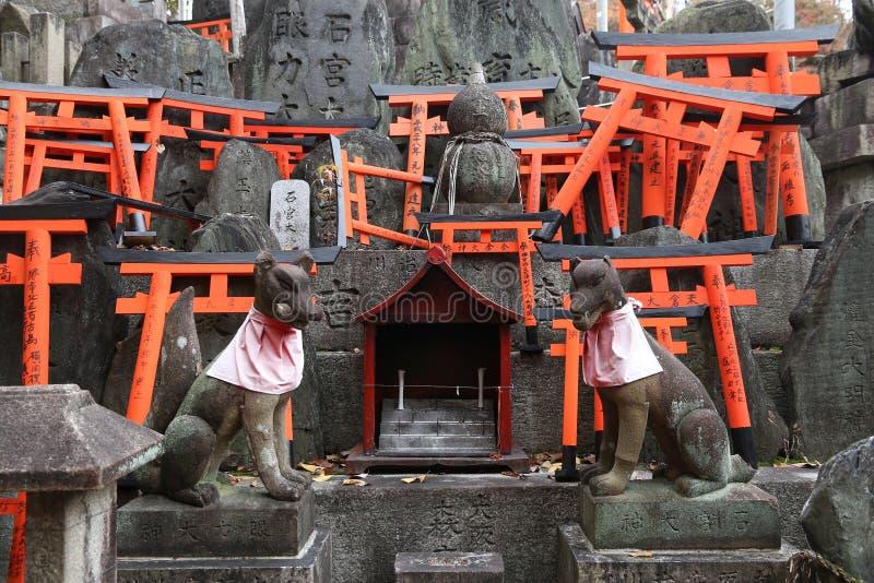 Shrine in Kyoto royalty free stock photo