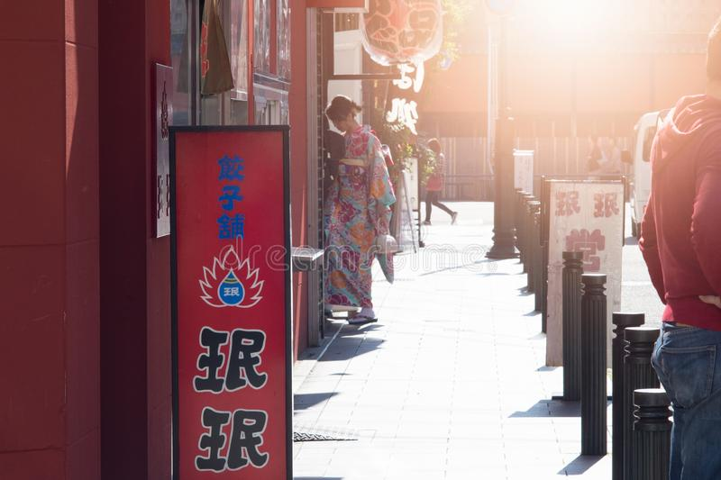 Kyoto, Japan - October 26, 2017: Young woman wearing traditional Japanese Kimono walking together, Kyoto , Japan. Kyoto a. District on the western outskirts of stock images