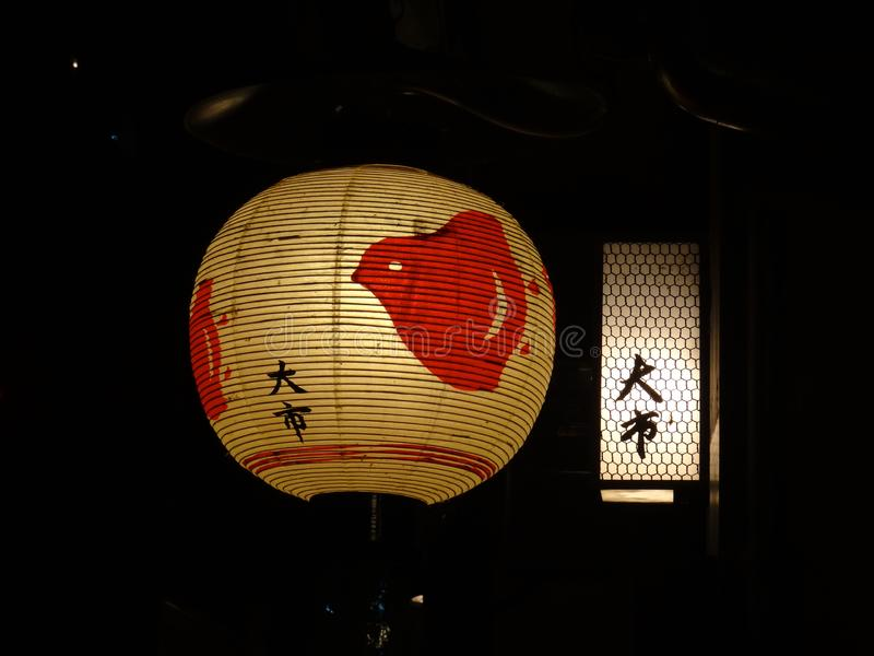 View of a traditional Japanese paper lantern royalty free stock photos