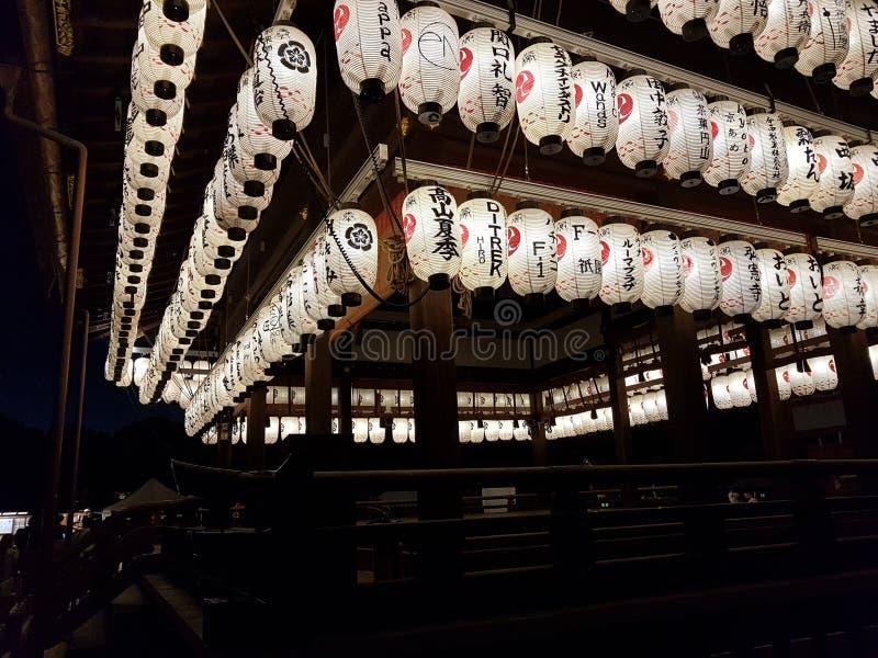 Kyoto Japan tempel royaltyfria bilder