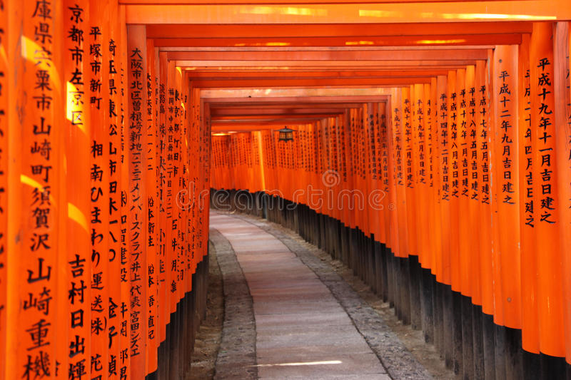 Kyoto Japon image stock
