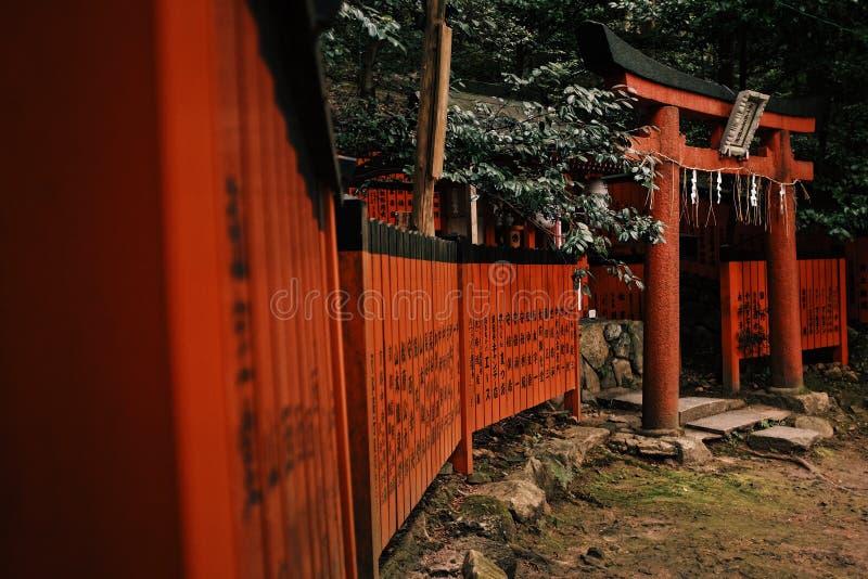 Kyoto, Japon image stock