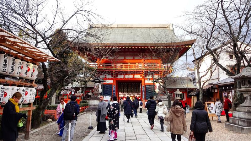 Kyoto, Japon photos libres de droits
