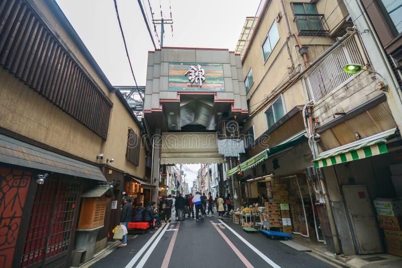 KYOTO JAPONIA, GRUDZIEŃ, - 4, 2016: Nishiki rynek, jeden obraz stock