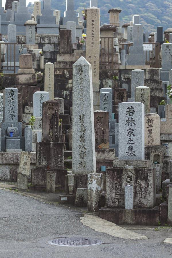 KYOTO JAPONIA, MAJ, - 01: Higashi Otani cmentarz na Maju 01, 2014 i obraz stock