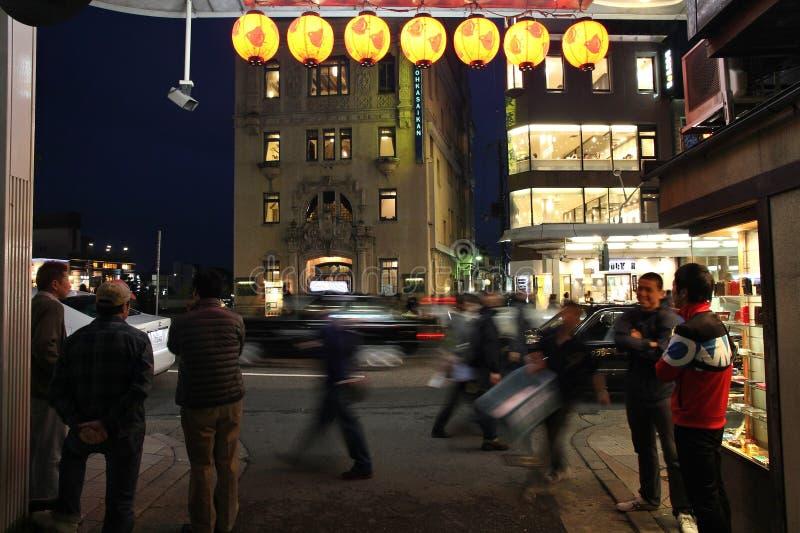 Kyoto at night stock photo