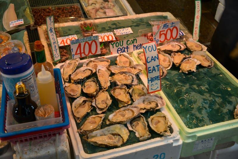 Kyoto Nishiki rynku owoce morza zakupy ulica fotografia royalty free