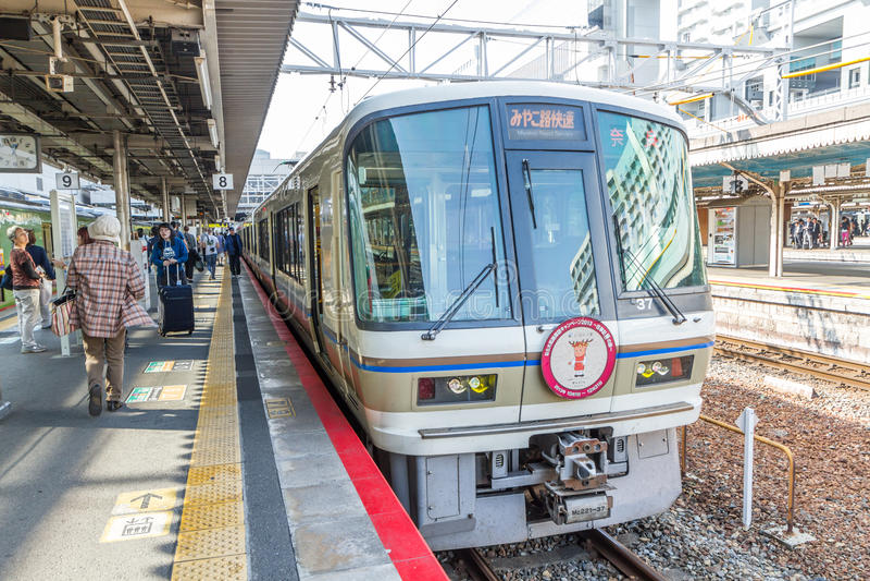 KYOTO - OCT30, 2013: Travelers Train At Kyoto Railway Station  I Editorial Stock Photo