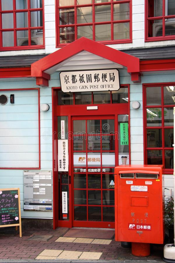 Kyoto Post office on the main street royalty free stock image