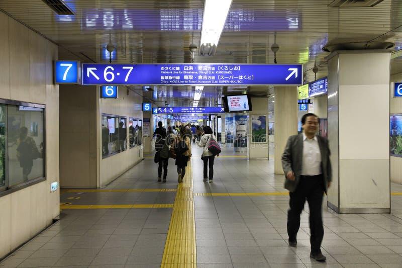 Kyoto Station Editorial Photo