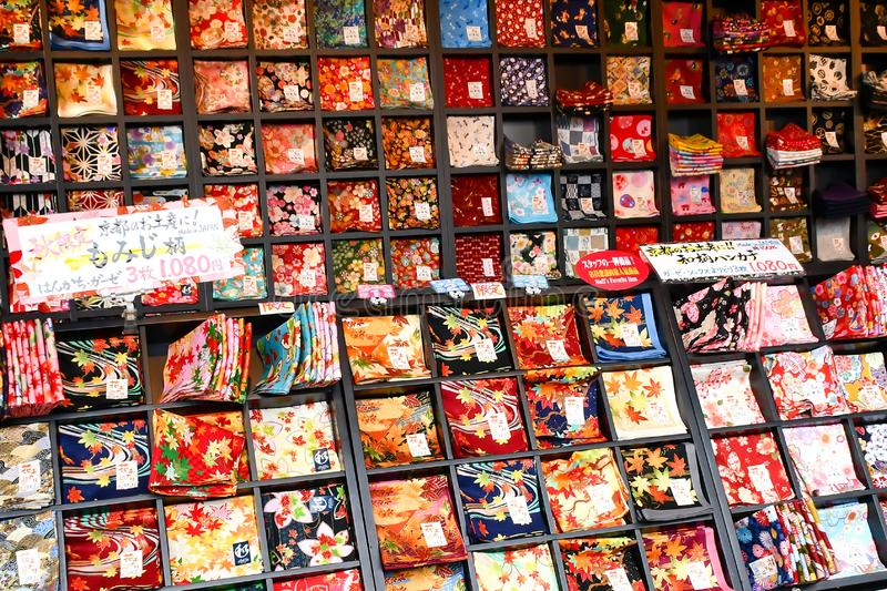 Kyoto Style Japanese Handkerchiefs Souvenirs. Vibrant and colorful traditional Japanese handkerchiefs sold in Kyoto as souvenirs. Many in this picture are also royalty free stock photography