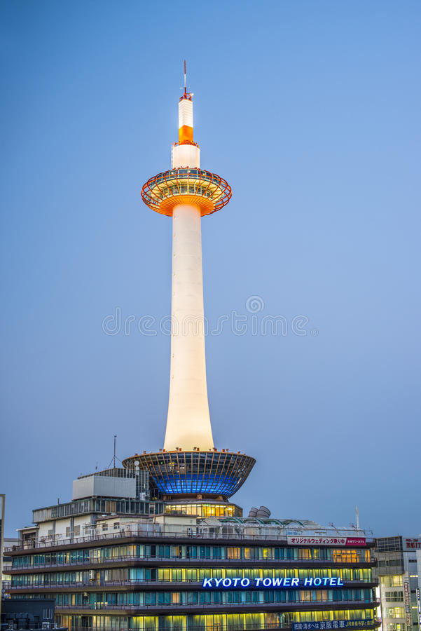 Kyoto-Turm lizenzfreies stockfoto