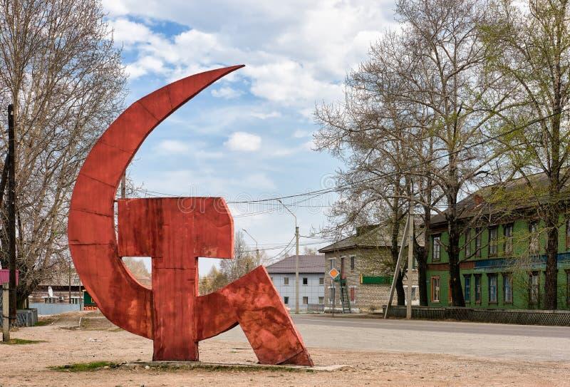 KYREN, БУРЯТИЯ, РОССИЯ - 30,2017 -го апрель: Памятник больного и молотка стоковое изображение rf