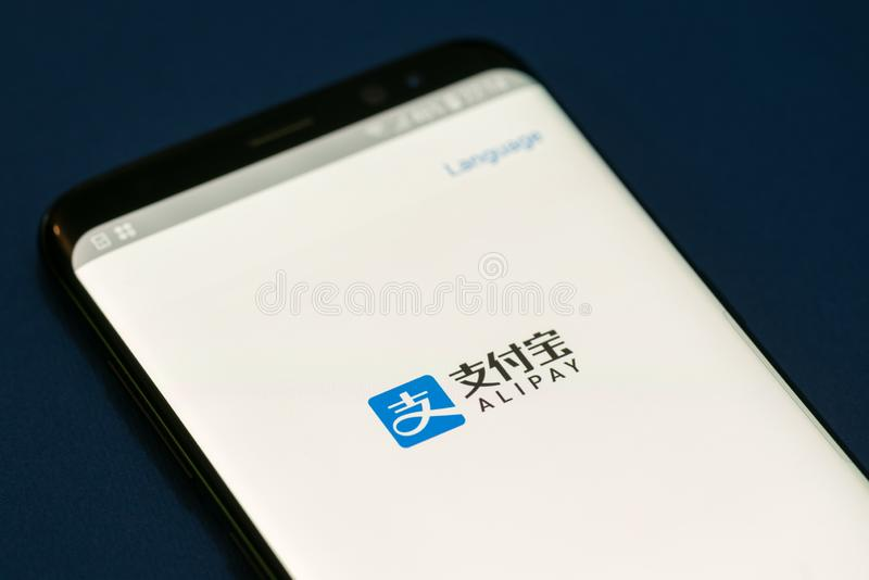 Alipay logo. Alipay is a world largest mobile and online payments platform stock images