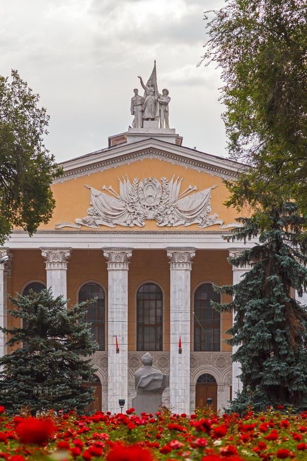 Kyrgyz Krajowy Akademicki balet i opera zdjęcia stock