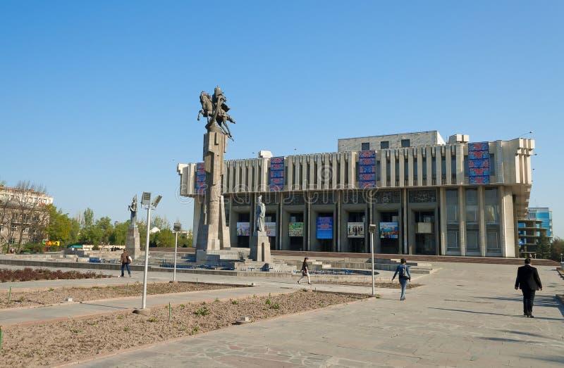 Kyrgyz Krajowy Filharmoniczny obrazy stock