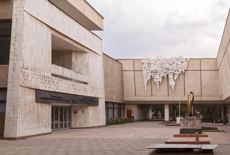 Kyrgyz Nationaal Museum van Beeldende kunsten royalty-vrije stock afbeeldingen