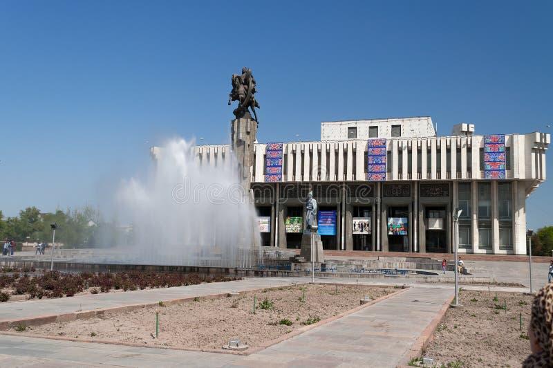 Kyrgyz Nationale Filharmonisch royalty-vrije stock afbeelding