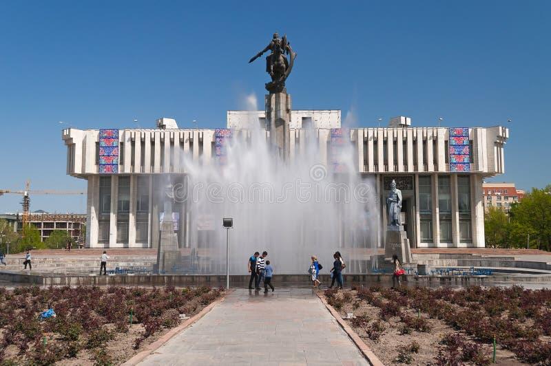 Kyrgyz Nationale Filharmonisch royalty-vrije stock afbeeldingen