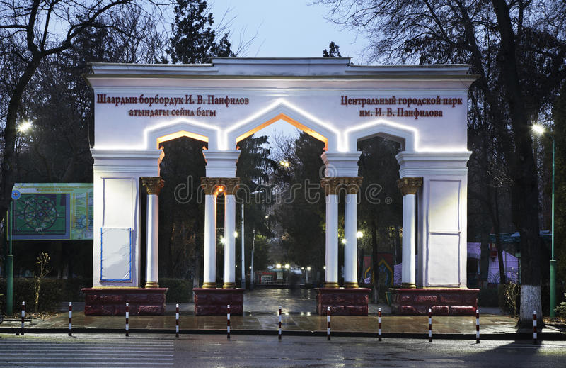 Panfilov-Park in Bischkek kyrgyzstan lizenzfreies stockbild