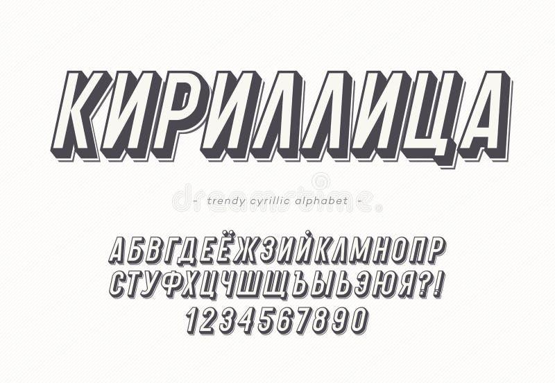 Kyrillische mutige moderne schräg gelegene Art des Alphabetes 3d des Vektors lizenzfreie abbildung