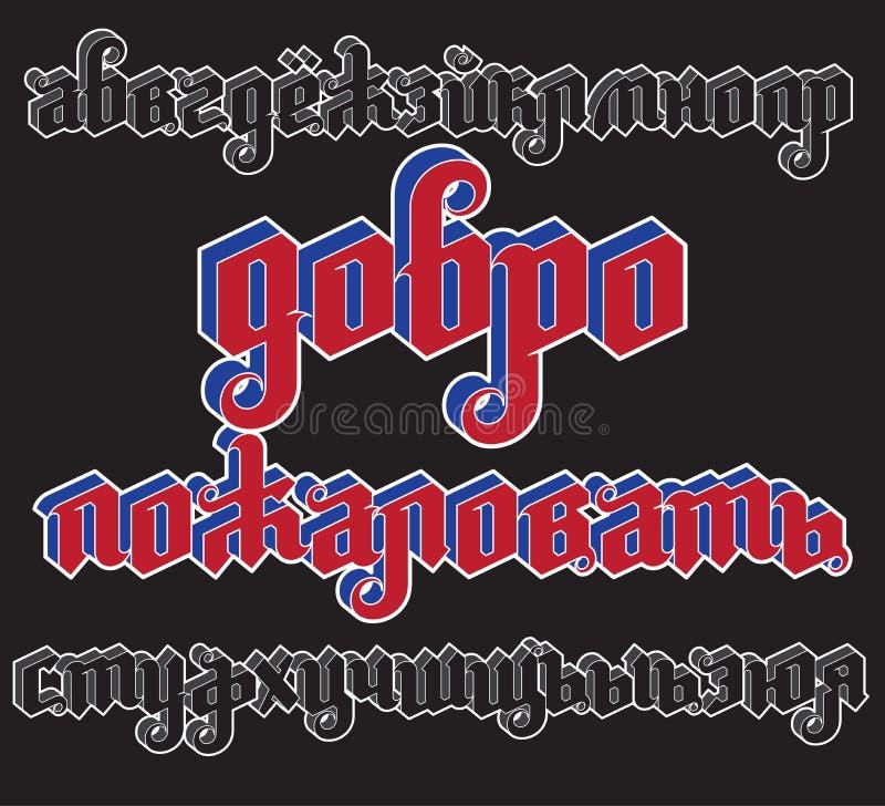 Kyrillisches Alphabet des Fantasie-gotischen Gusses vektor abbildung
