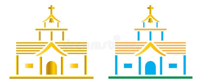 kyrka royaltyfri illustrationer