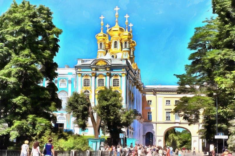 Kyrka av Catherine Palace i Pushkin i Ryssland stock illustrationer