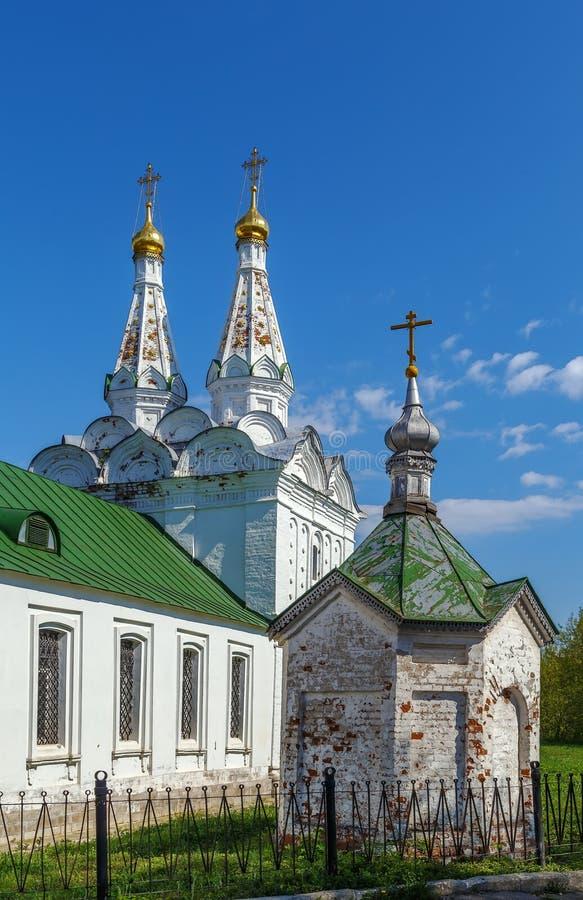 Kyrka av den heliga anden, Ryazan, Ryssland arkivfoto