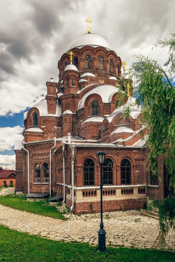 Kyrka av den Theotokos glädjen allra vem sorg arkivbild