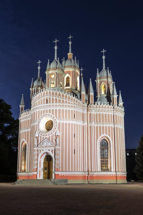Kyrka av Kristi födelsen av St John Baptist Chesmenskaya på natten i St Petersburg, arkivbild