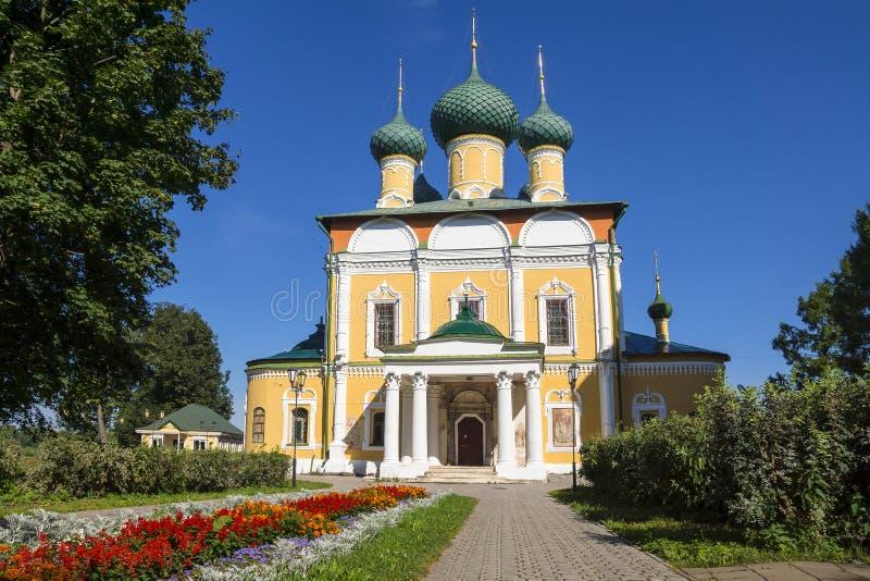Kyrka av St John det baptistiskt på Volge Uglich Ryssland fotografering för bildbyråer
