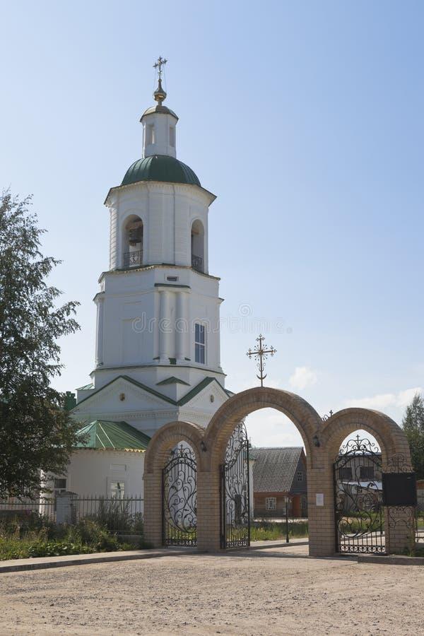 Kyrka av Stephen Bishop av den stora permanenten i Kotlas, Arkhangelsk region royaltyfria foton