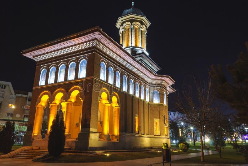 Kyrka för helig Treenighet Craiova, Rumänien royaltyfri foto