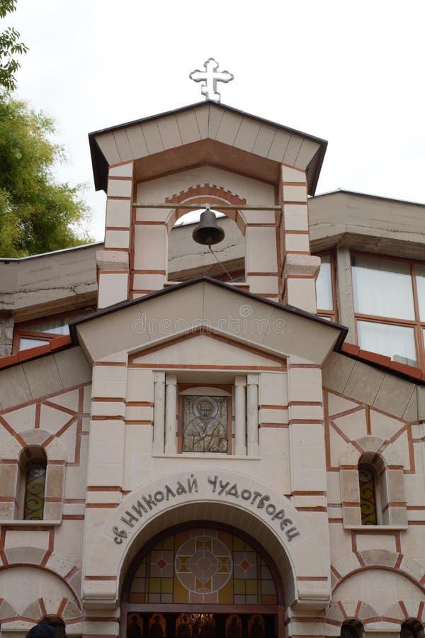 Kyrka i den Sozopol staden i Bulgarien arkivfoton