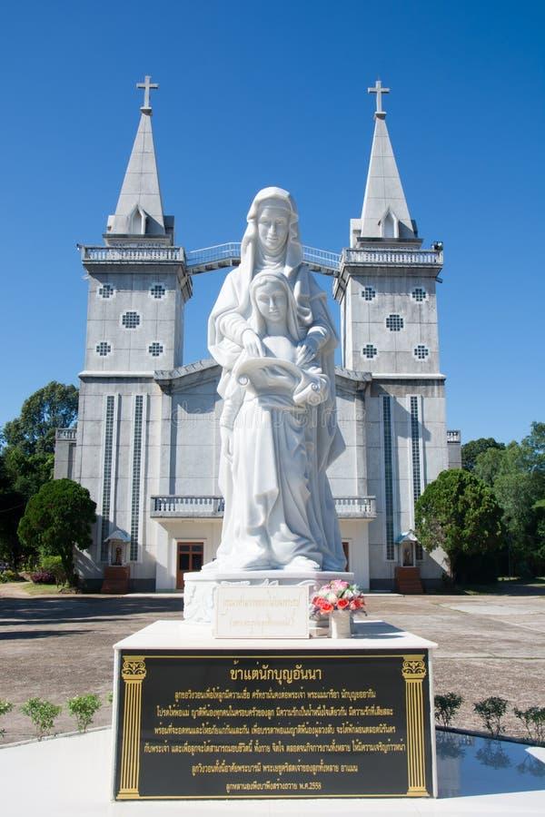 Kyrka i Nakhon Phanom Thailand wat-nak-bulle-anna arkivbild
