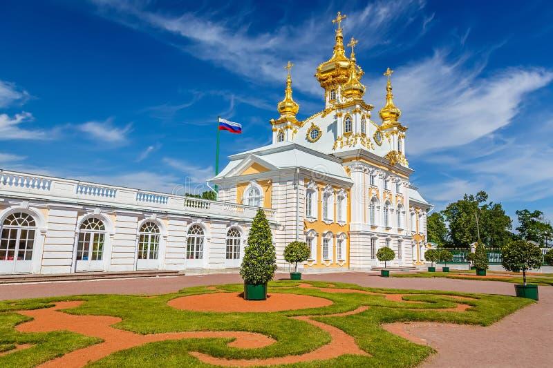 Kyrka i Peterhof, St Petersburg royaltyfri bild