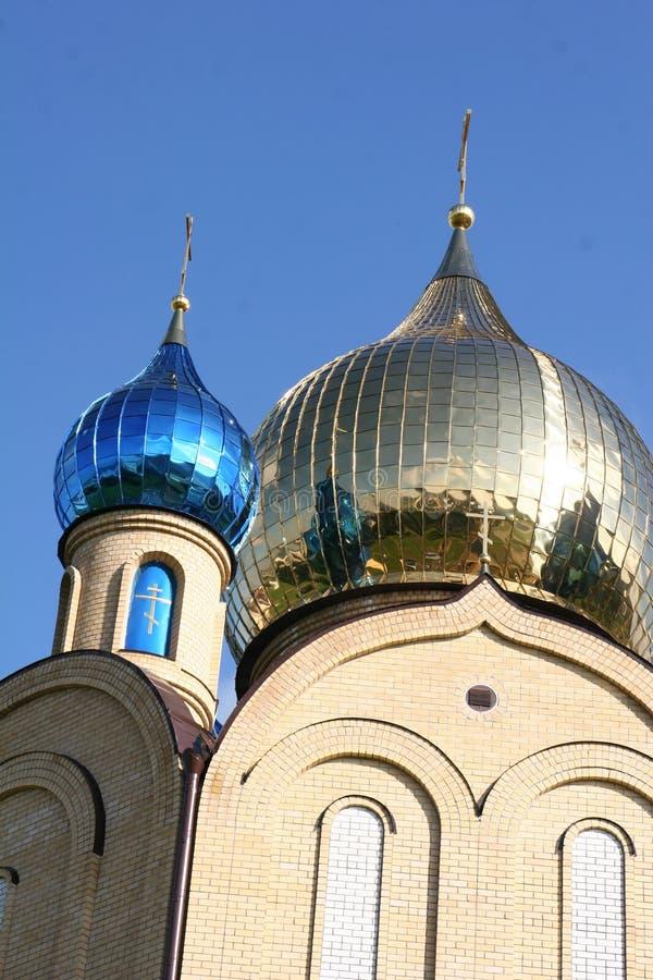 Kyrkakyrkor och andra religioner av Vitryssland royaltyfri foto