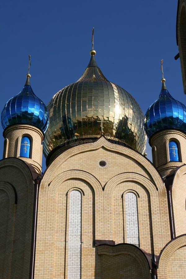 Kyrkakyrkor och andra religioner av Vitryssland royaltyfri bild