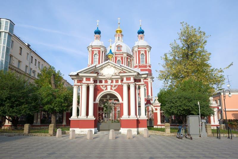 Kyrkan av milt av påven i Zamoskvorechye, September morgon moscow royaltyfri foto