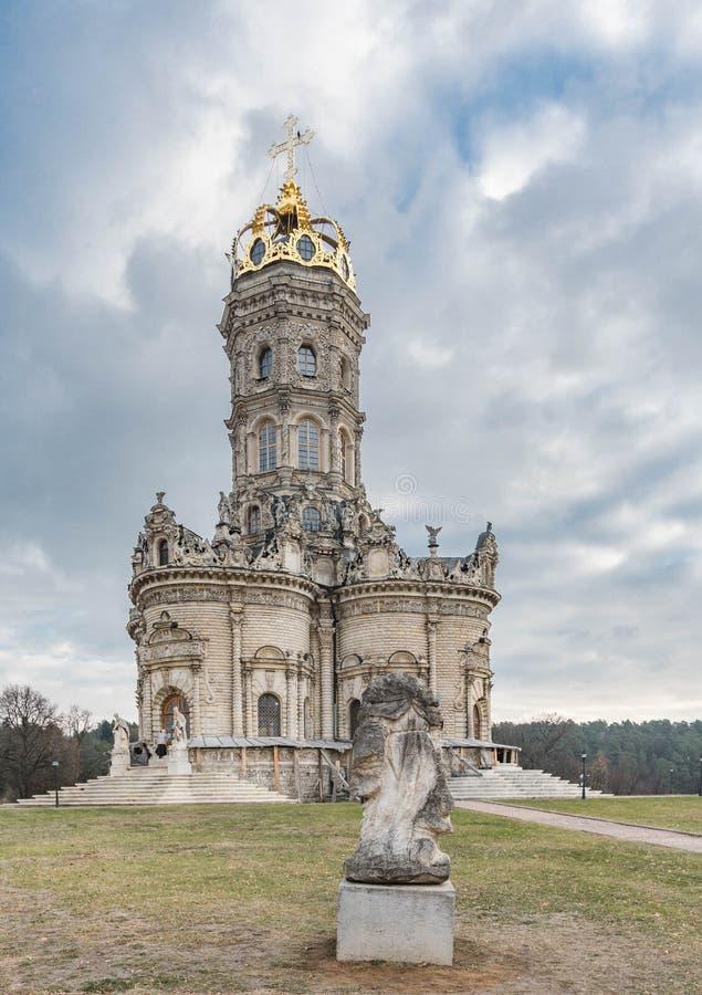 kyrklig dubrovitsy helig teckenoskuld royaltyfria foton