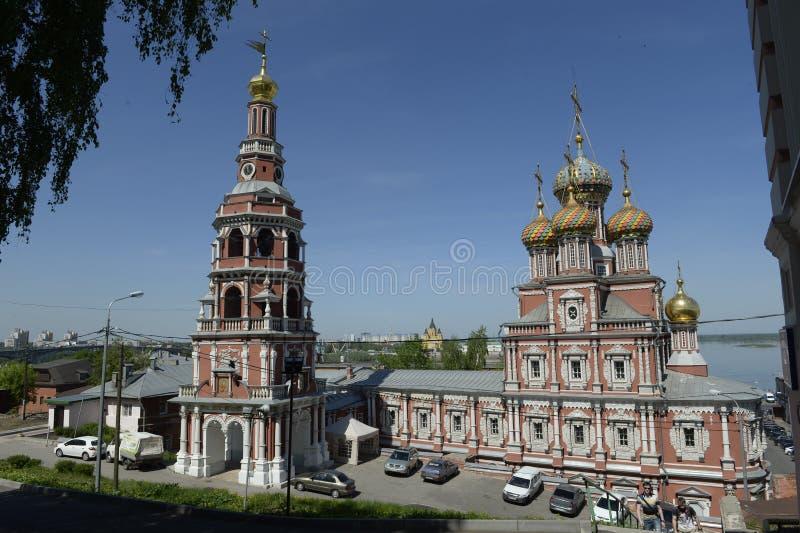 kyrklig nativity Nizhny Novgorod russia Maj 2014 royaltyfria bilder