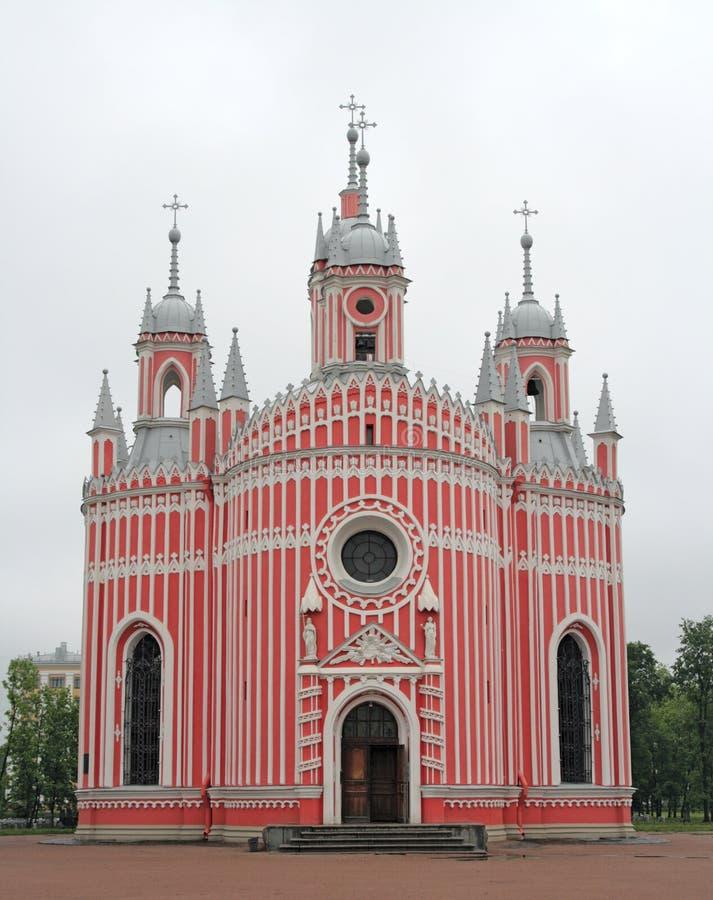 Kyrklig Petersburg Russia För Chesme Saint Royaltyfri Fotografi