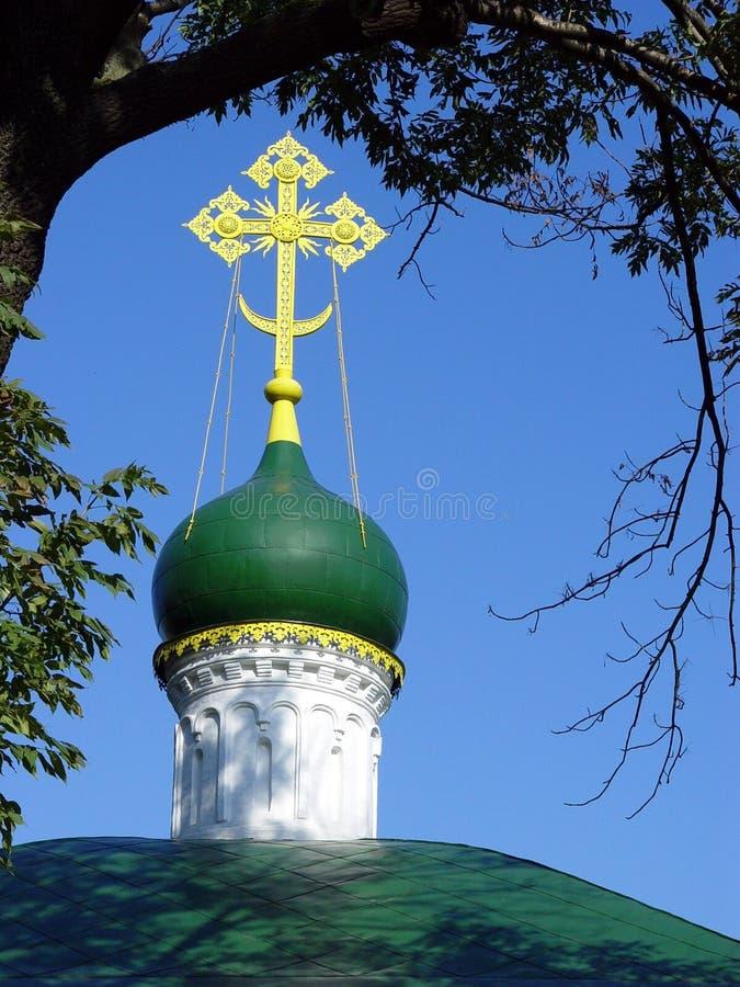 Download Kyrklig ryss fotografering för bildbyråer. Bild av klosterbroder - 28105